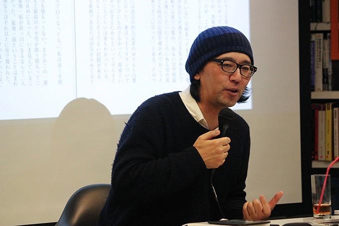 yokoyama01.jpg